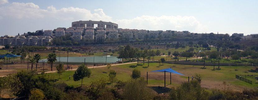 פארק ענבה - פארקים במודיעין