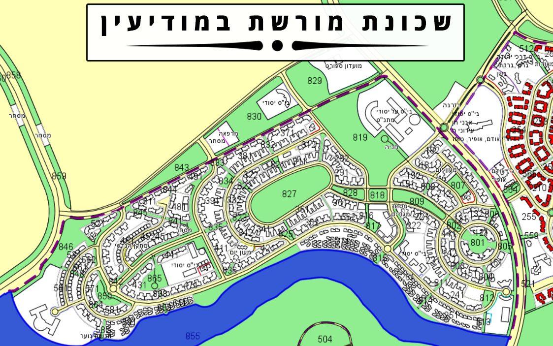 תשריט ומפה של שכונת מורשת במודיעין
